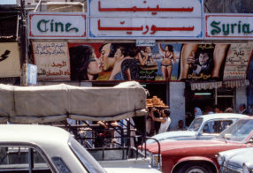 (Cycle #2) Dimashq (Damas) 1980