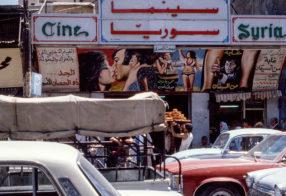 (Cycle #2) Dimashq (Damas) 1980